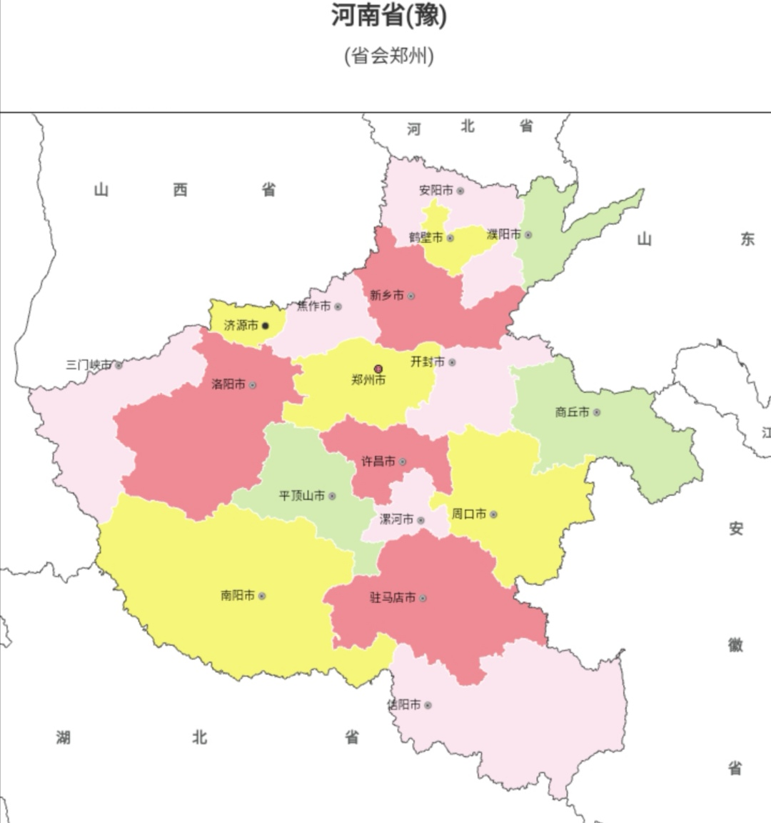 中国行政区划——河南漯河
