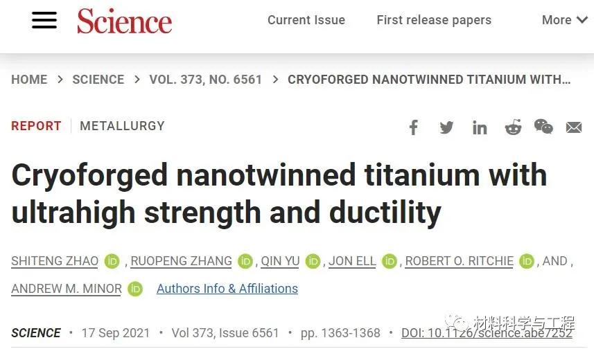 登顶《Science》正刊封面!2GPa超高强度塑性纳米孪晶钛