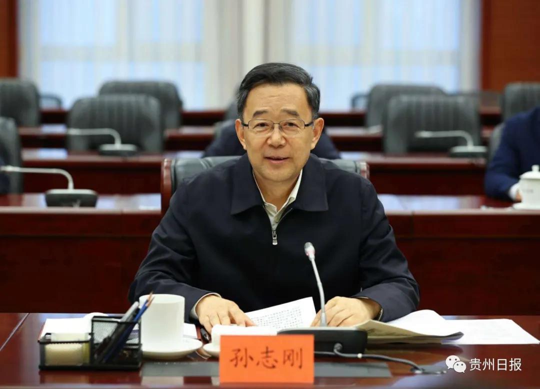 中央督查组来贵开展《中国共产党政法工作条例》贯彻落实情况督查工作并召开工作动员及汇报会