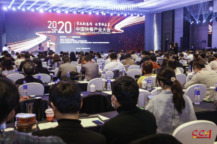 鱼你在一起成功入选2019年度中国快餐50强企业榜单