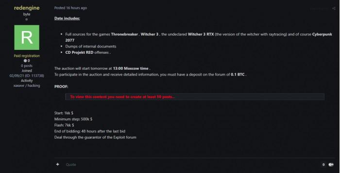 黑客出售《赛博朋克2077》《巫师3》源码,100万美元起