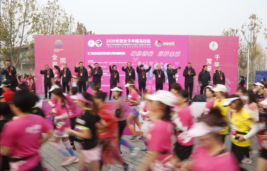 今天西安最美的风景是她们 长安女子半程马拉松甜蜜开跑