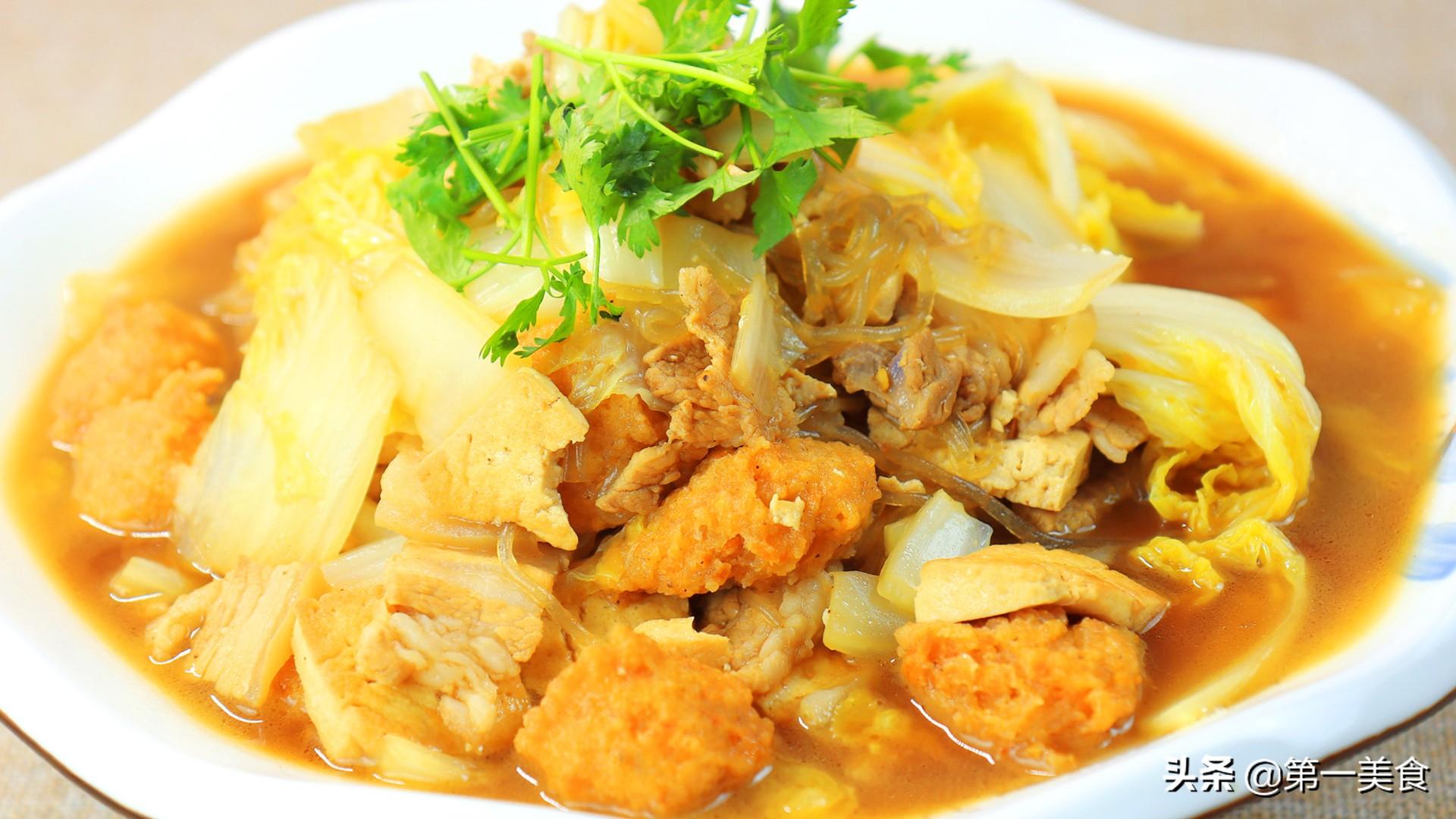 大烩菜怎样做才好吃,大厨分享做法和技巧,简单易学,美味又实惠 美食做法 第1张