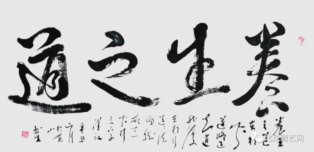 「新时代书画代表人物・ 杜书生」献礼建党100周年作品展