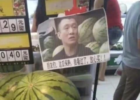 倒霉的西瓜和水果摊主,让大哥孙红雷大概砍了几百万刀