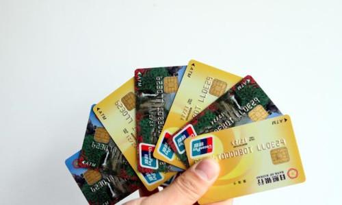 信用卡为什么不能申请太多?一个人申请几张信用卡比较合理?