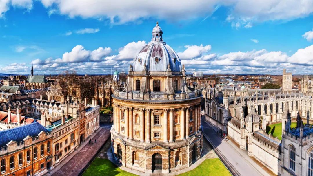 百万奖学金,牛津公学再放大招,个人最高可达50万