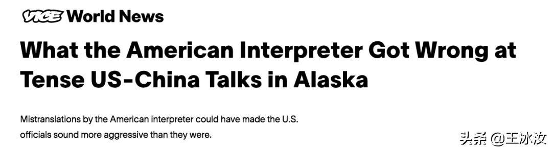 被吐槽的紫发女竟是美国总统首席翻译!但权威人士说她水平并不糟 美国总统 首席翻译 权威人士 第2张