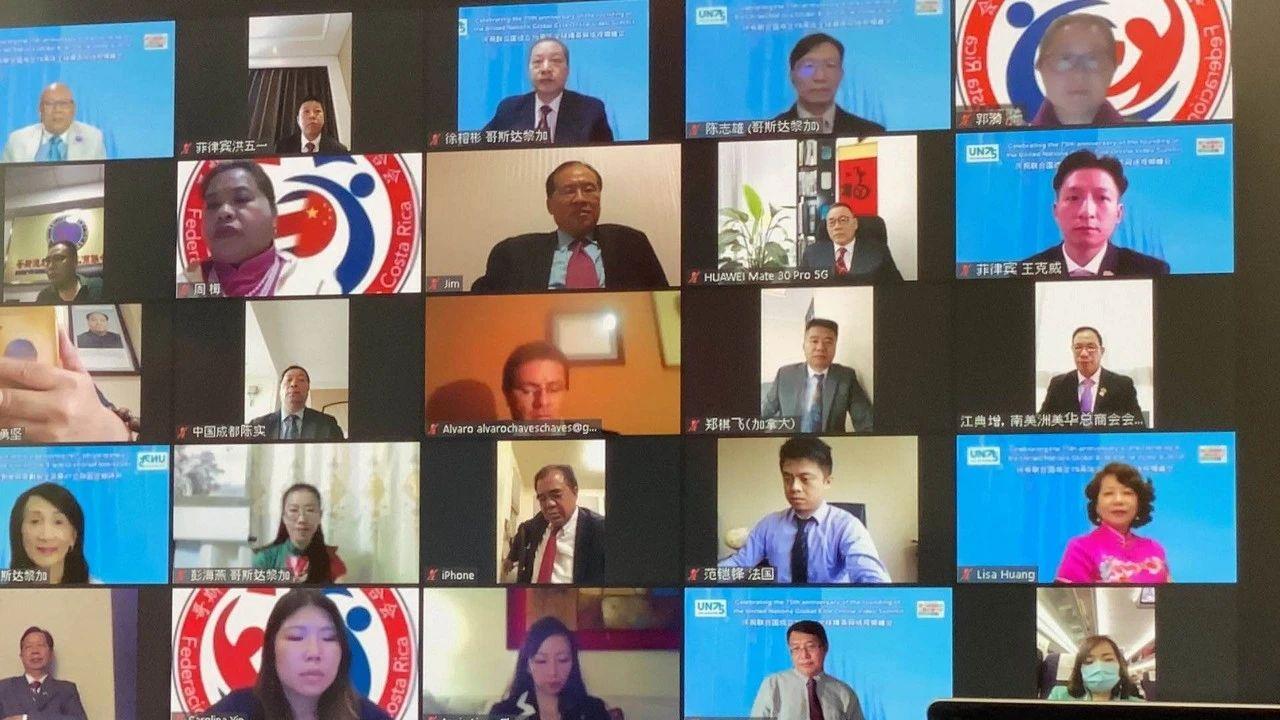 致敬联合国成立75周年,上海金堂为可持续发展建言献策