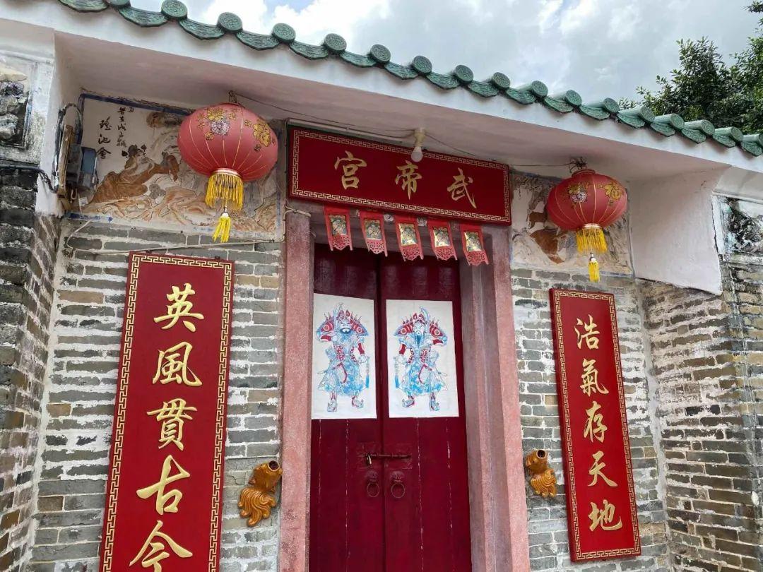 華洋相遇,晚清時期天主教與香港鄉村教育