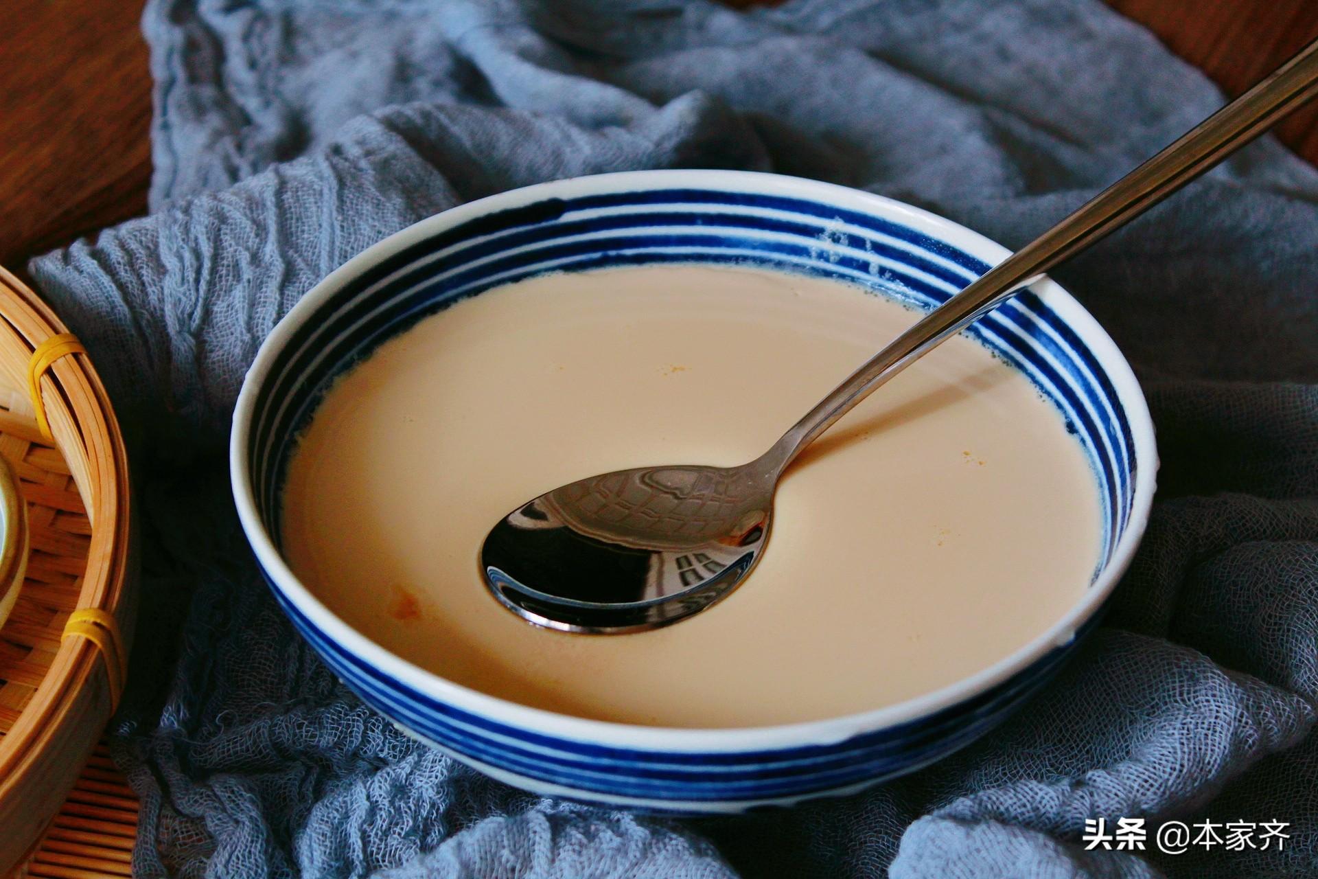 红糖姜撞奶,适合女人冬天吃的小甜品,香甜又暖胃,学会随吃随做