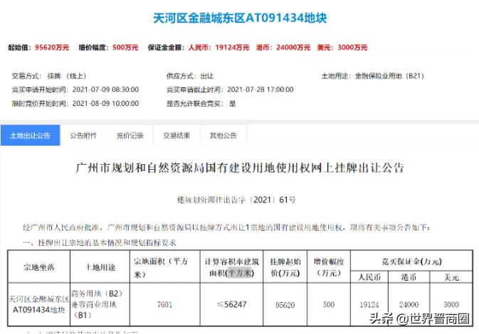 京东入局,斥资9.5亿总部落户广州金融城,晋商李连柱底气来了?