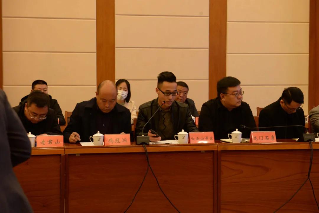 """河南全省14家5A级景区首次聚首 共话联合营销达成""""龙门共识"""""""