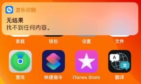 iOS 14.0.1 正式版来了,依然可以越狱