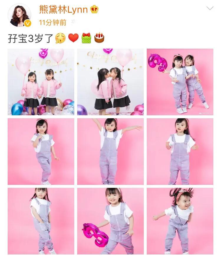 熊黛林為3歲雙胞胎慶生,倆女兒穿姐妹裝拍寫真,妹妹身高搶鏡