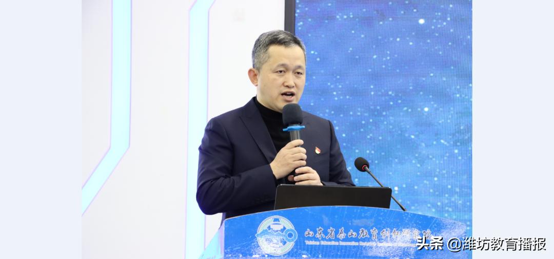 第五届全民教育节启动仪式暨2020潍坊教育年度盛典圆满落幕