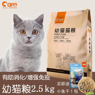 中国十大毒猫粮(最新猫粮毒粮名单)