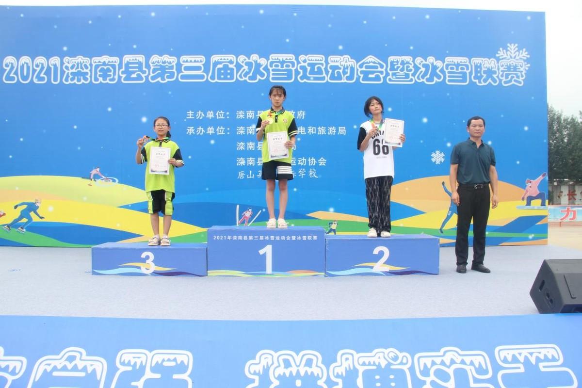 滦南县第三届冰雪运动会暨冰雪联赛在唐山英才国际学校拉开帷幕