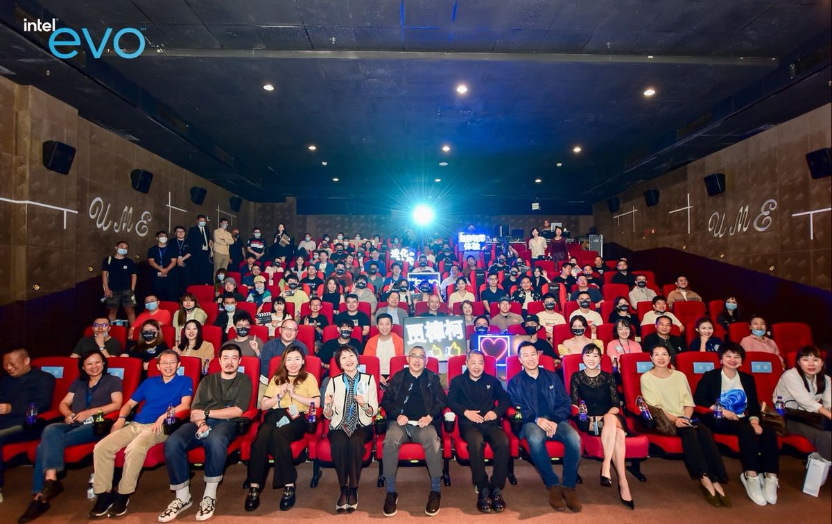 40 款英特尔 Evo™ 笔记本家族全球首秀亮相中国