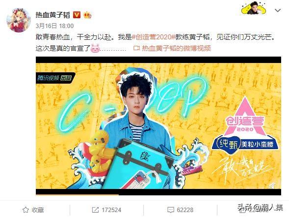 黄子韬新歌《心愿》全球上线,曾自嘲歌不出圈就做戏子,太耿直