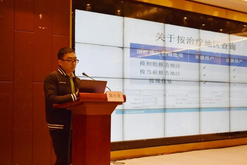 2020年江西省(上饶站)艾滋病抗病毒治疗培训班圆满落幕