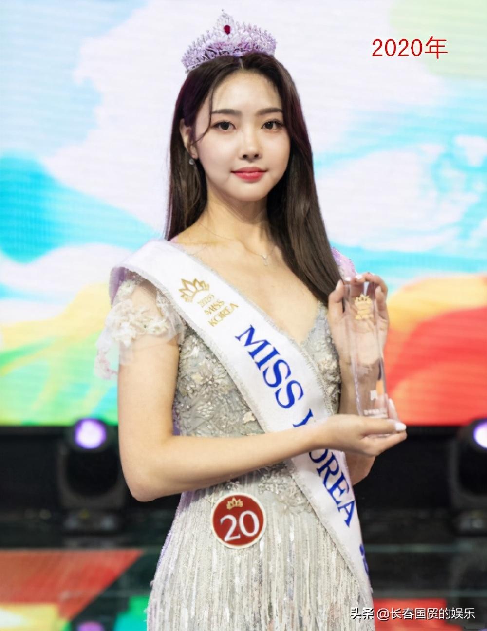 """2020年""""韩国小姐""""冠军出炉:10届冠军大比拼,哪个最漂亮"""