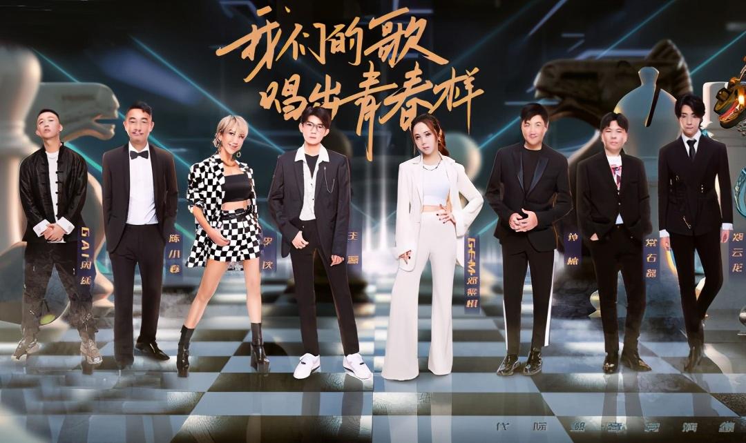 《我们的歌2》B组惊喜多,王源郑云龙带热度,邓紫棋李玟太能打