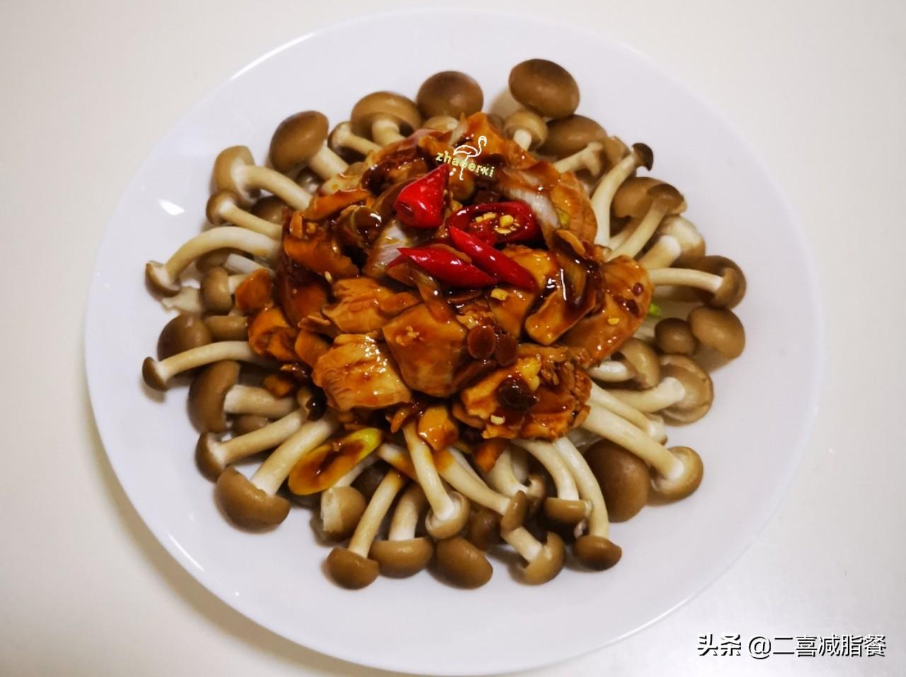 减脂的蟹味菇蒸鸡,多糖和高蛋白的完美结合 减肥菜谱做法 第4张