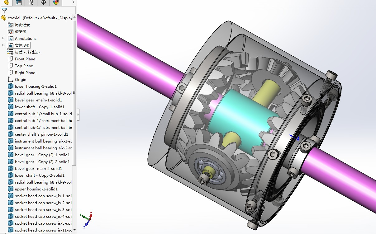 Coaxial Gearbox Split Axis同轴齿轮箱轴3D图纸 Solidworks STEP