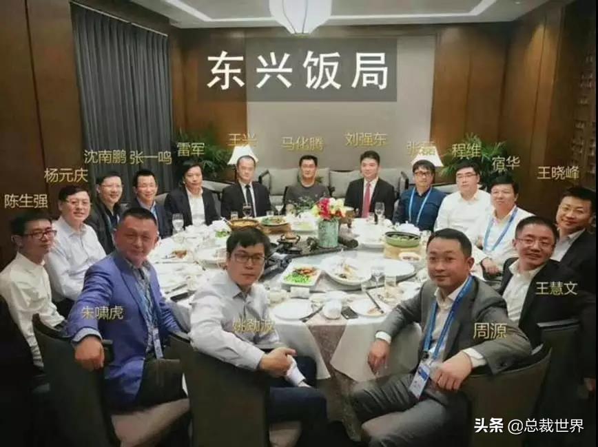 广东首富马化腾:腾讯手握互联网半壁江山,身价高达3735亿