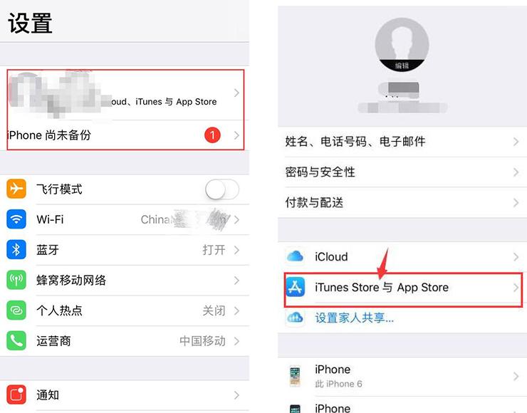 iphone取消自动续费(苹果怎么取消连续包月服务)