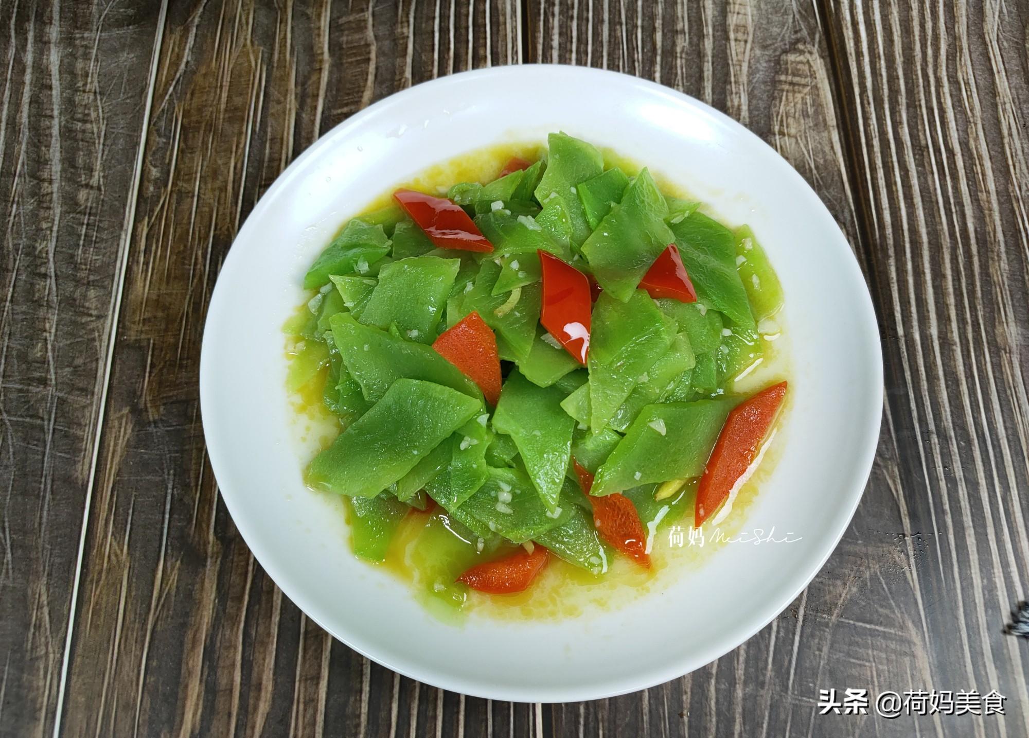 晒晒妈妈用心做的晚餐,四菜一汤真丰盛,简单家常、营养味美 美食做法 第6张
