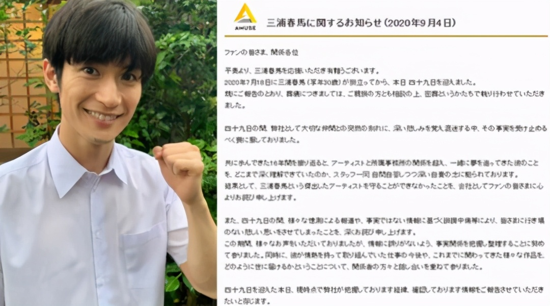 日本演艺圈怎么了,日本艺人相继自杀,做明星的压力究竟有多大?
