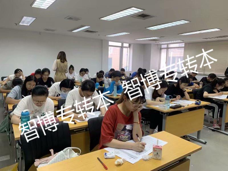 江苏五年制专转本考试竞争有多大?要参加辅导班吗