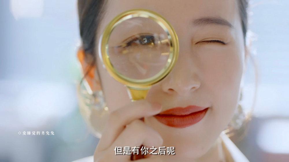 《从结婚开始恋爱》定档,周雨彤龚俊主演,先婚后爱高甜预警
