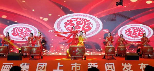 南阳画院文化传播集团有限公司上市新闻发布会成功举办