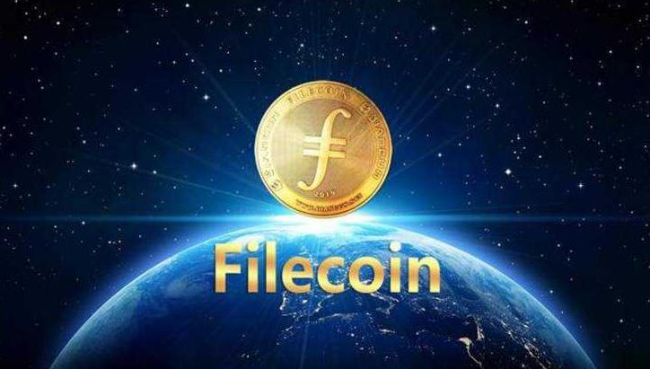 FIL会成为继BTC、ETH之后第三代主流数字货币吗?