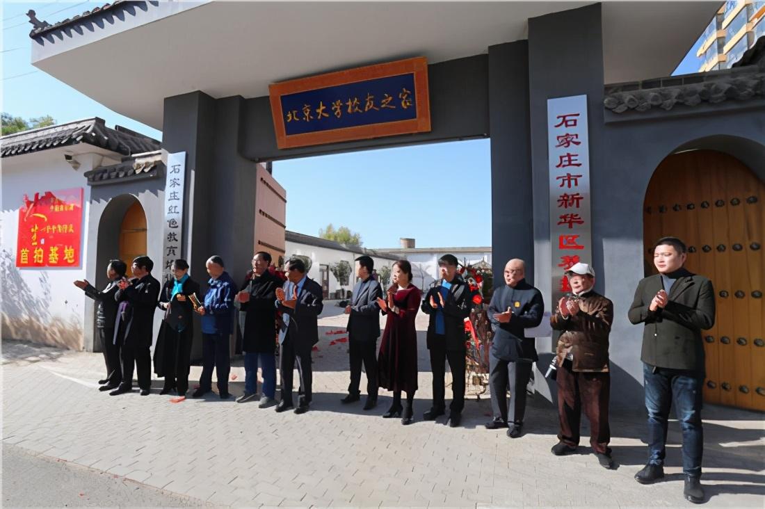 中国第一部千集格言剧《人生的一千个为什么》首拍基地在河北掲牌