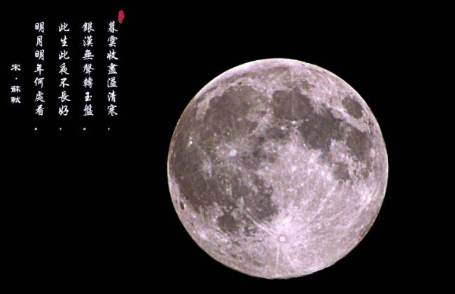 沒有了月球會怎麼樣?地球的宜居環境是月球和太陽共同作用的結果