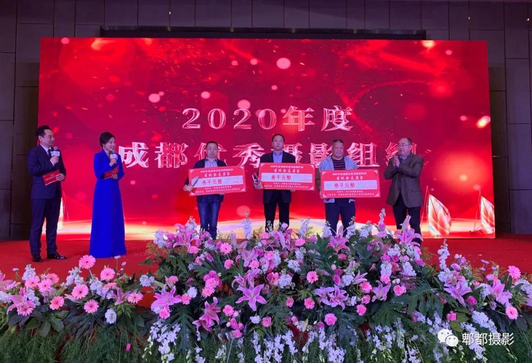 """郫都区摄影家协会荣获""""2020年度成都市优秀摄影组织""""称号"""