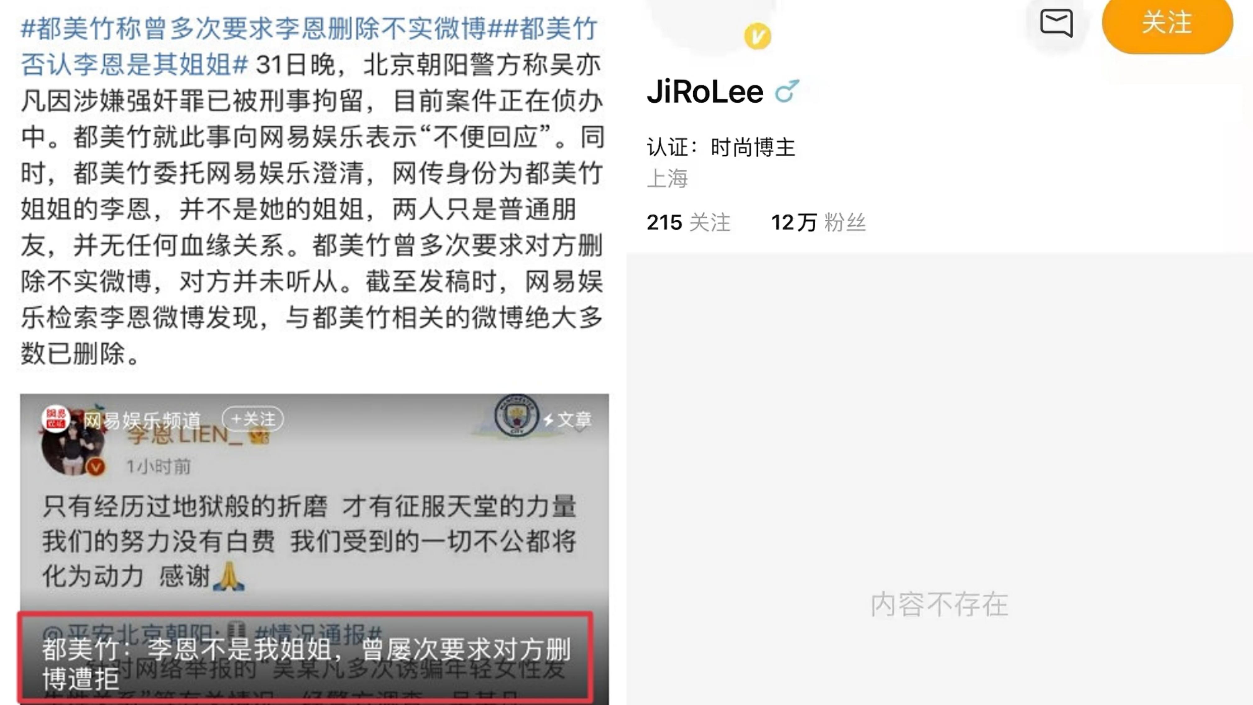 吴亦凡居住地被改成看守所,全平台账号被封禁,还波及半个娱乐圈