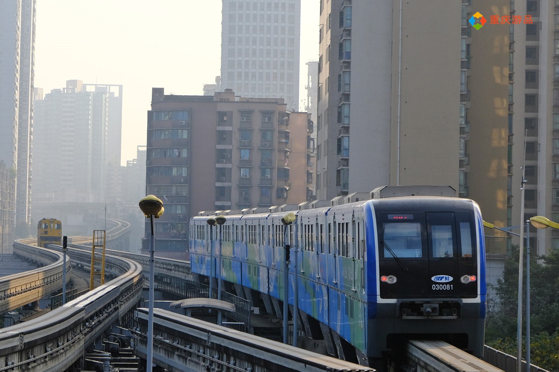 重庆最长的一条轨道线路,全线接近70公里,最高票价只要7元
