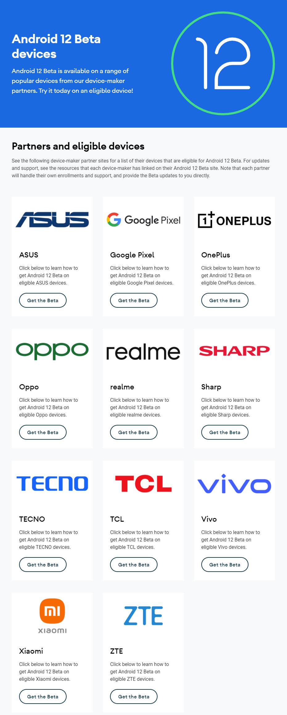 安卓Android 12对比MIUI12.5、ColorOS,谷歌新系统能否狙击鸿蒙