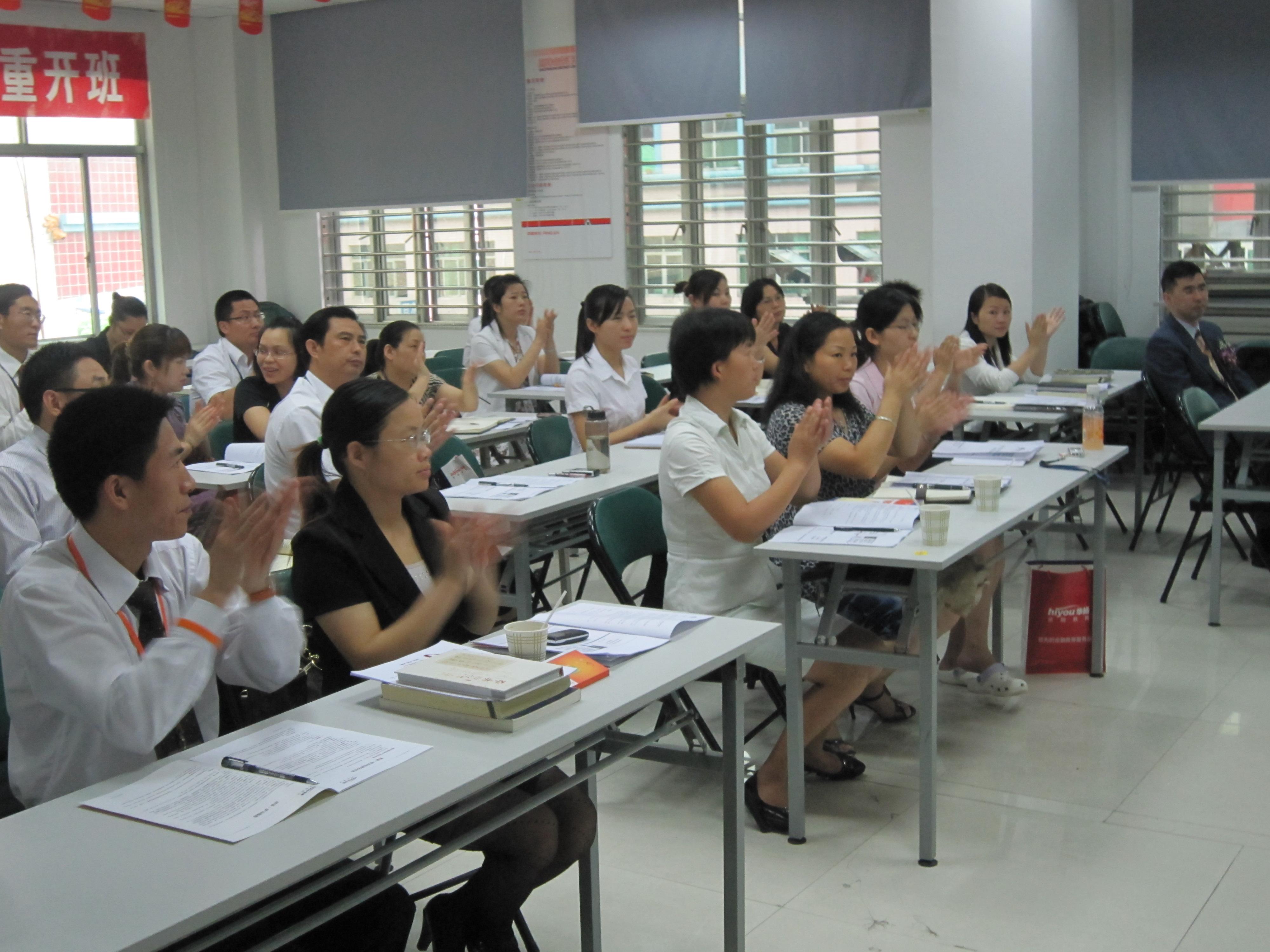湘函教育旗下职称教育公司