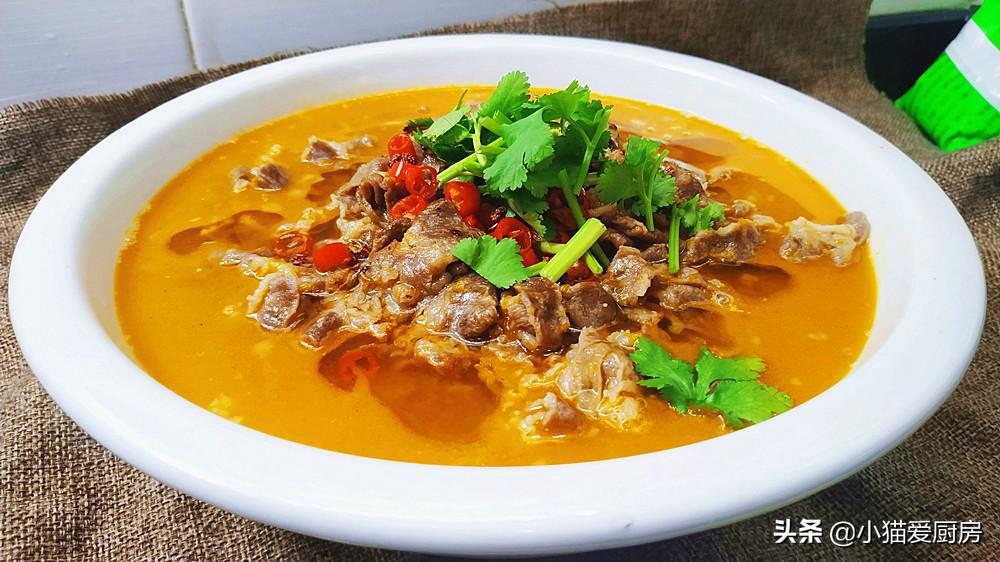 教你金汤肥牛的家常做法 酸爽辛辣的金汤 清爽不腻的肥牛 好吃