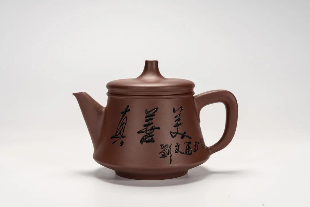 墨韵金砂·文人紫砂壶专场网络拍卖会