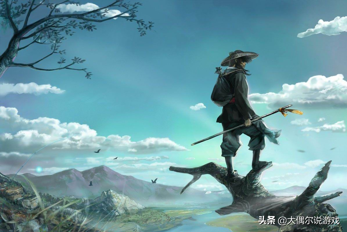 """The sword goes slant, the flaws can't hide the goodness-""""The Destiny of Heaven"""""""