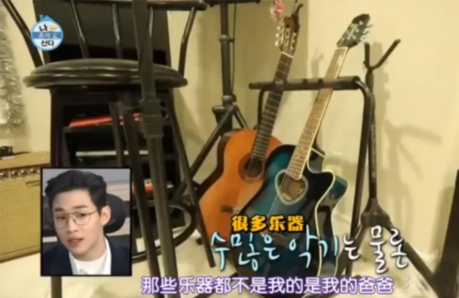韩国综艺探访:音乐才子刘宪华加拿大豪宅,和乐器行差不多