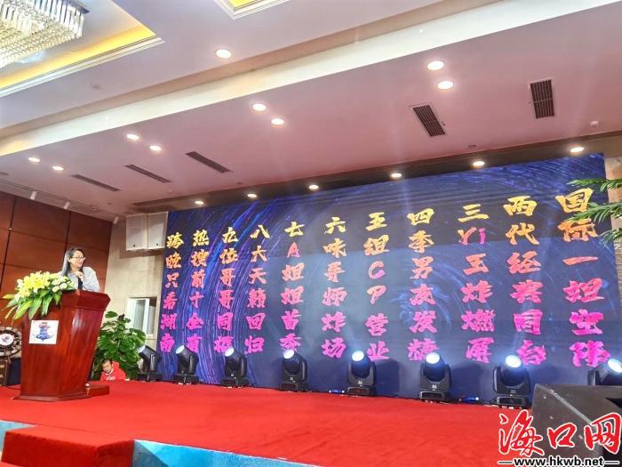 李易峰、王一博,还有姐姐们!湖南卫视跨年演唱会率先官宣11位艺人