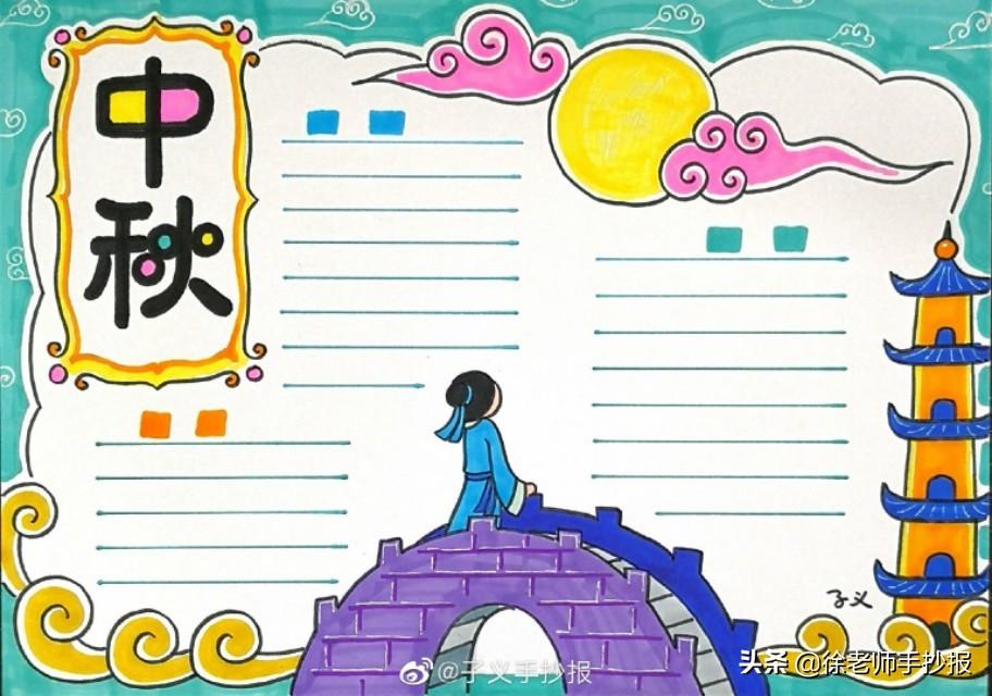 新学期常用手抄报精选,简单又漂亮,同学们收藏吧